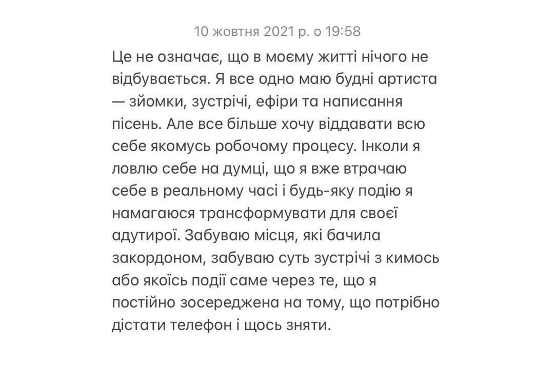 Instagram / alyona.alyona.official