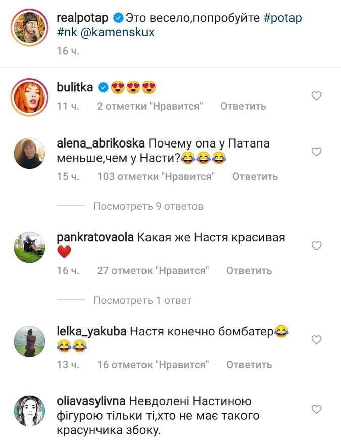 Пост украинского продюсера