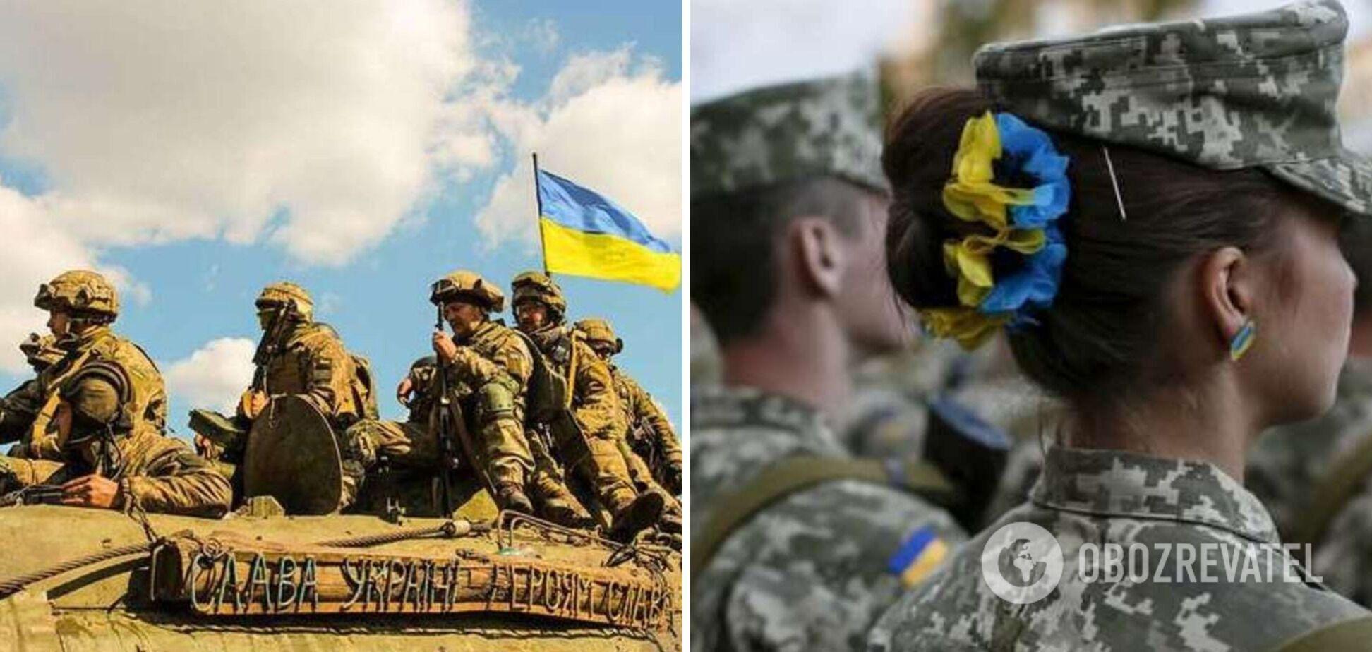 Ко Дню защитников и защитниц Украины пройдет кампания в поддержку военных