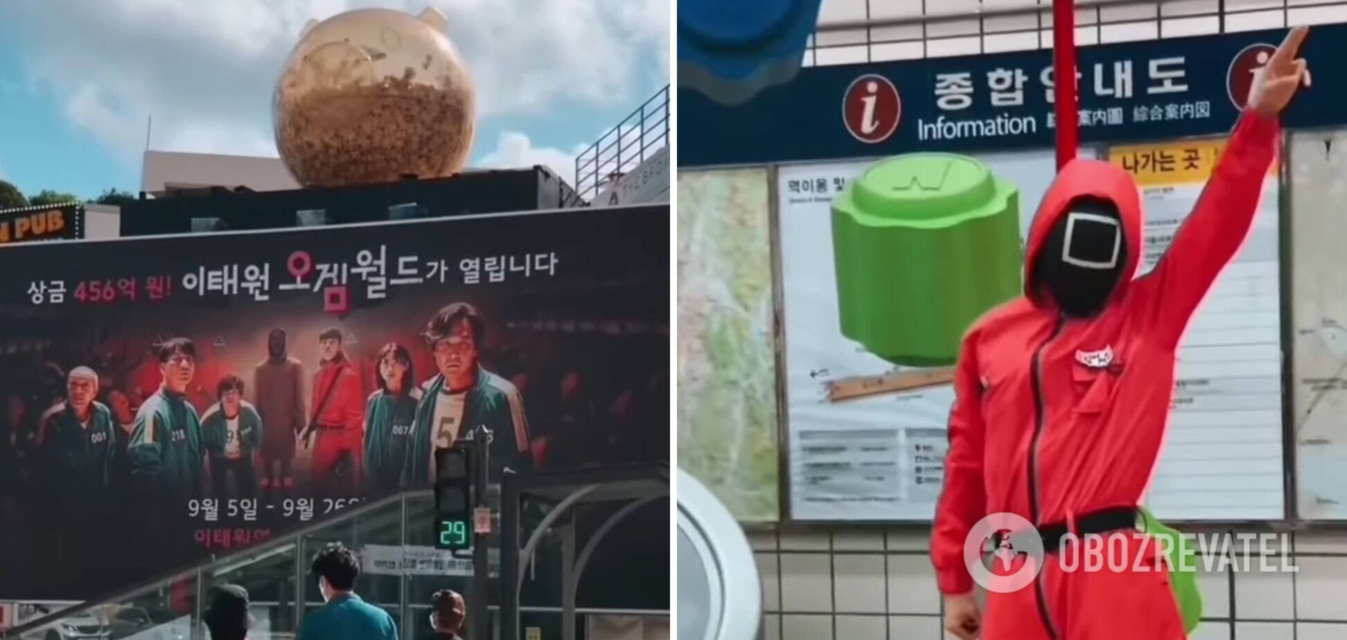 Метро в Сеуле.