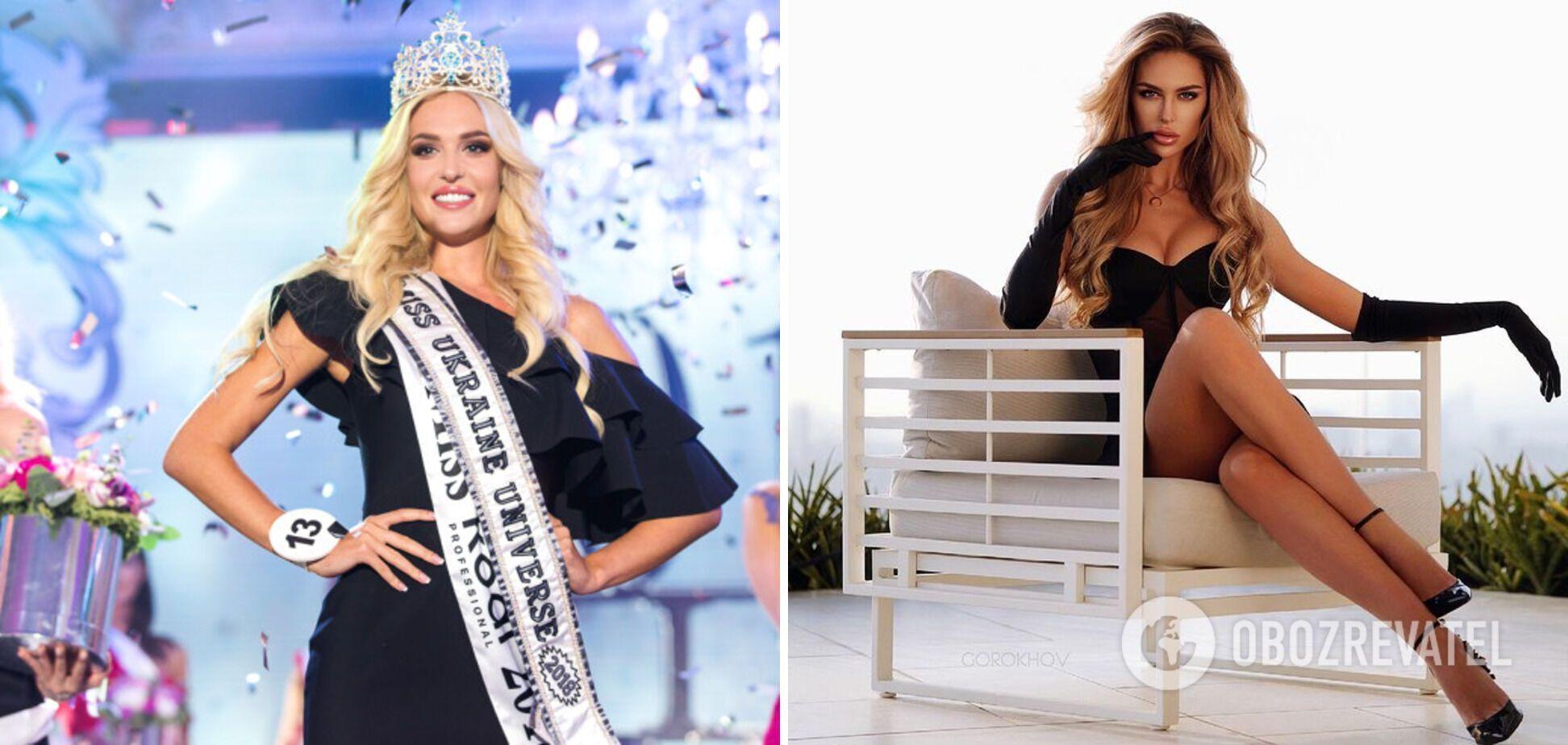 """Победительница конкурса красоты """"Мисс Украина Вселенная-2018"""""""