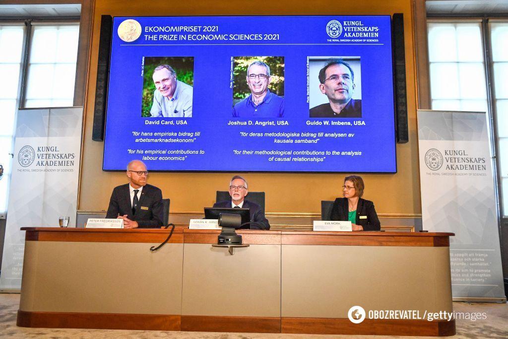 Объявление лауреатов премии по экономике памяти Альфреда Нобеля