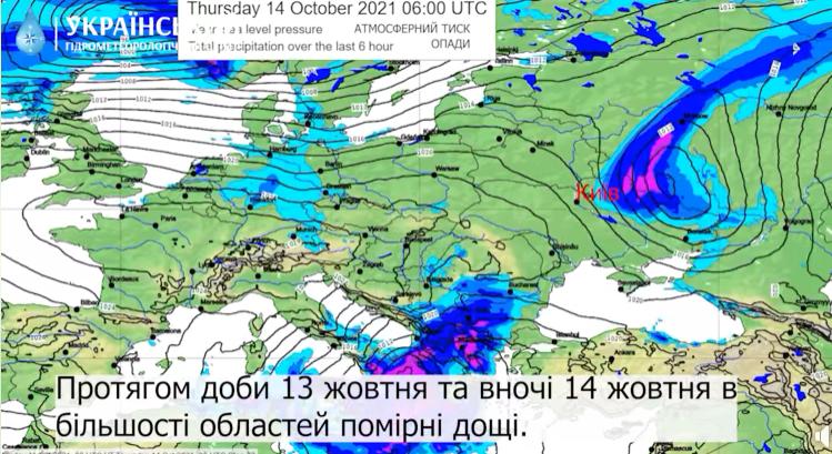Погода в Украине 12 октября