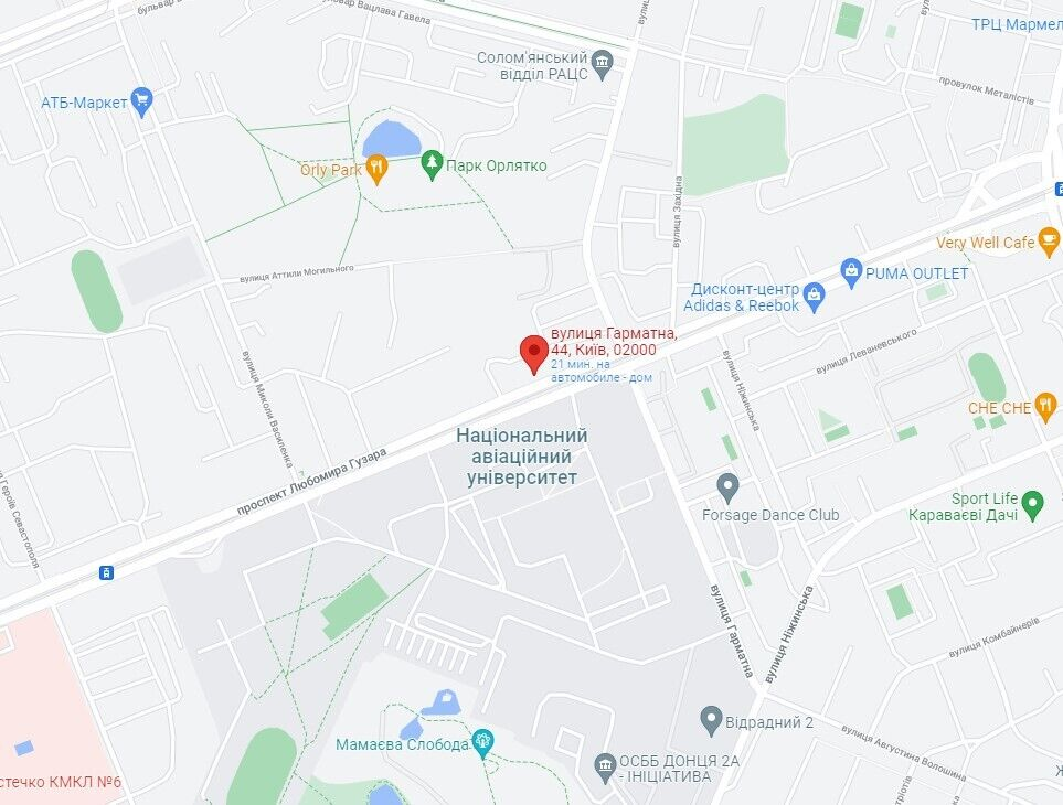 Инцидент произошел на улице Гарматной, 44.