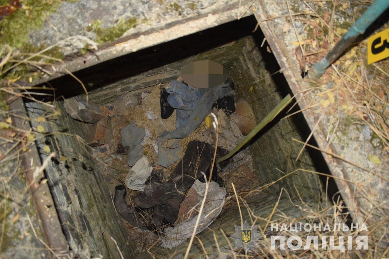 Тело матери нашли в колодце