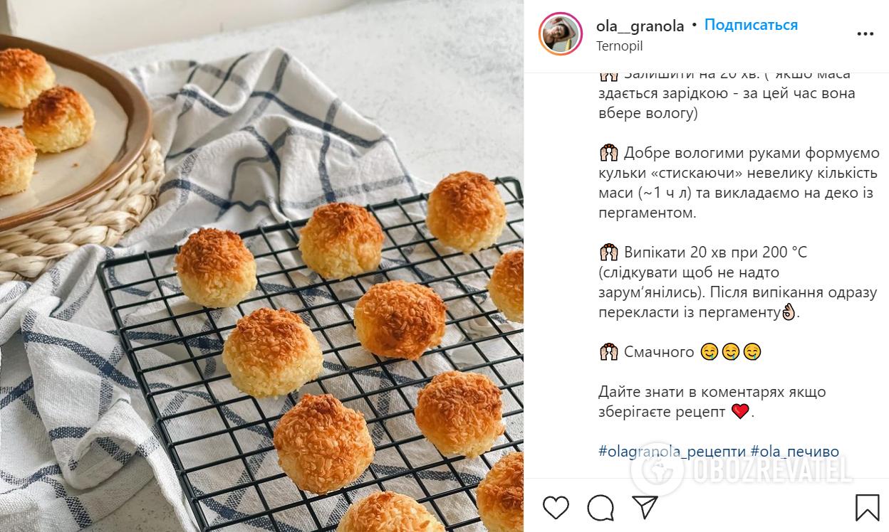 Рецепт кокосового печива