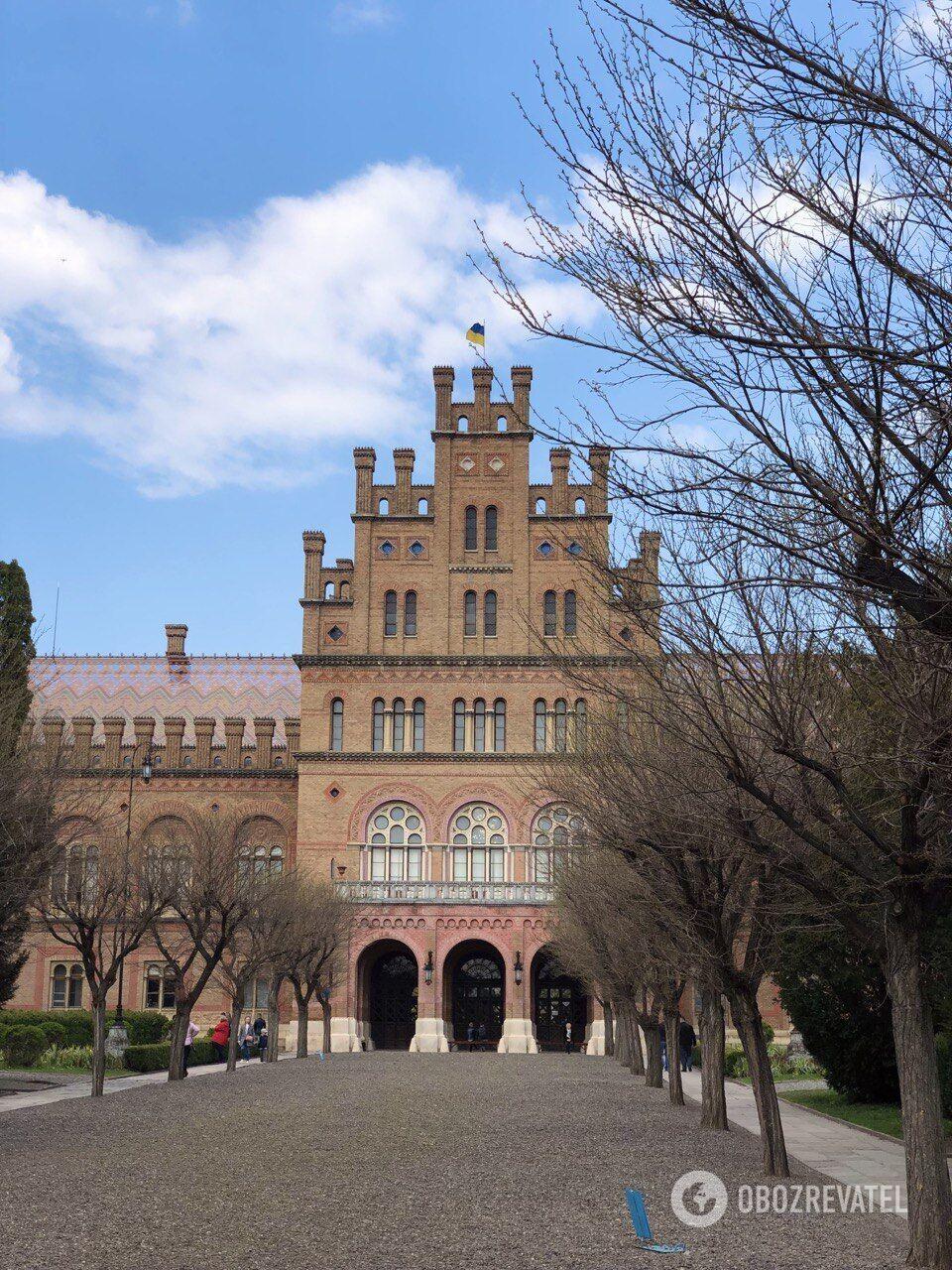 Чернівецький університет називають українським Гоґвортсом.