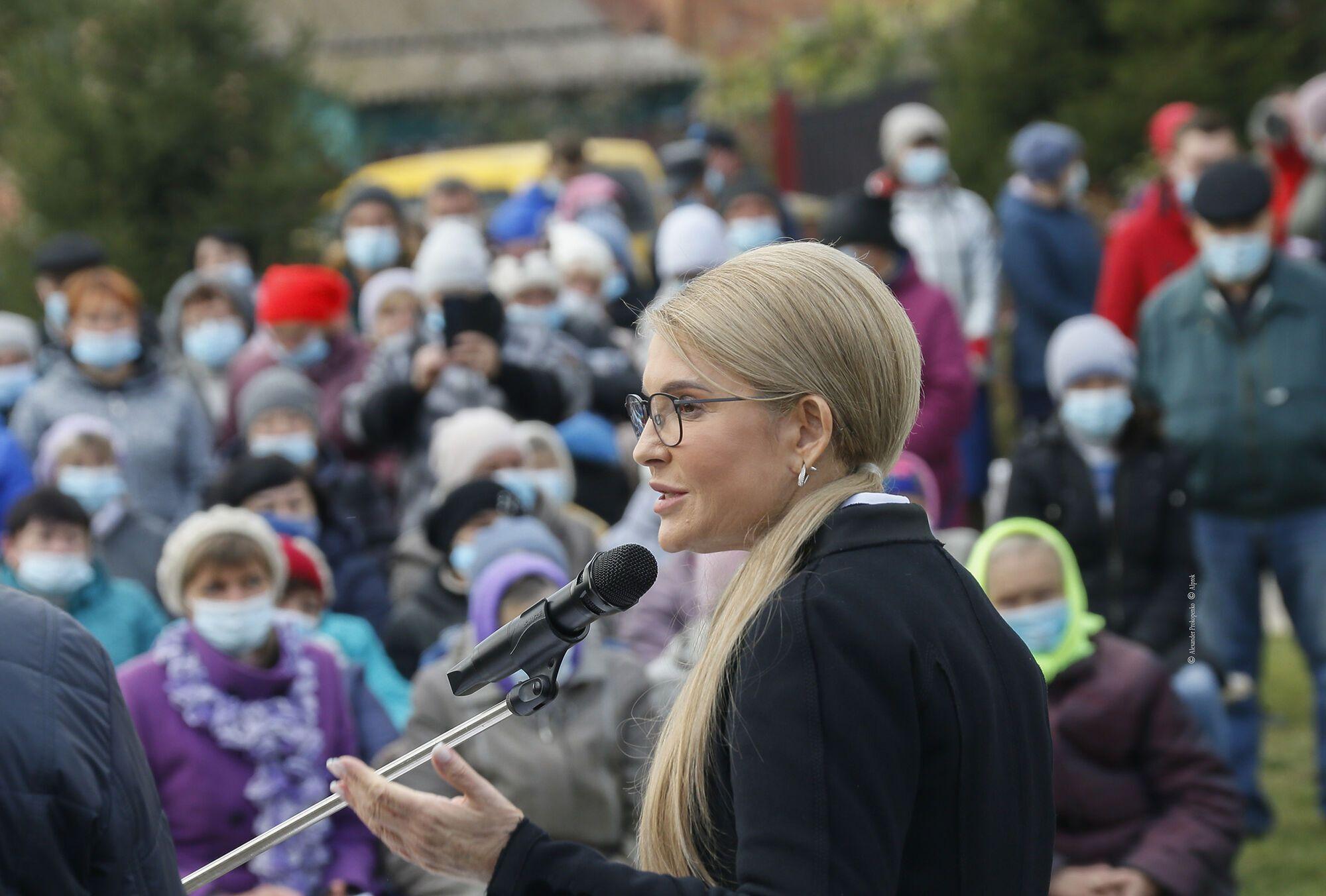 Власти должны немедленно принять решение о направлении на нужды людей газа украинской добычи, заявила Тимошенко
