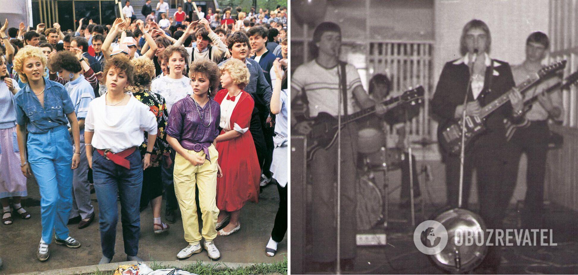 Молодежь обожала посещать дискотеки