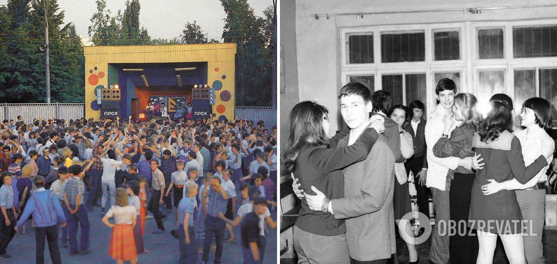Как в СССР устраивали дискотеки.