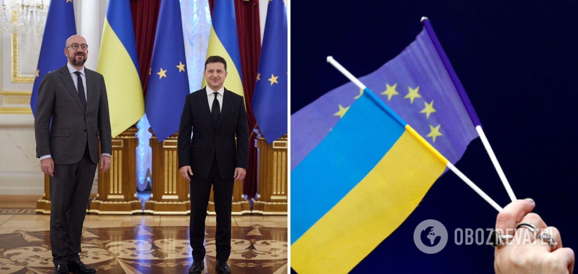Шарль Мишель оценил перспективы членства Украины в ЕС