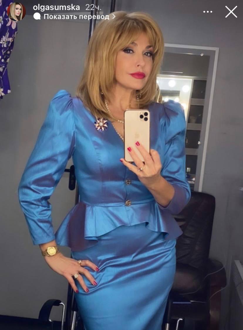 Голубой костюм Ольги Сумской