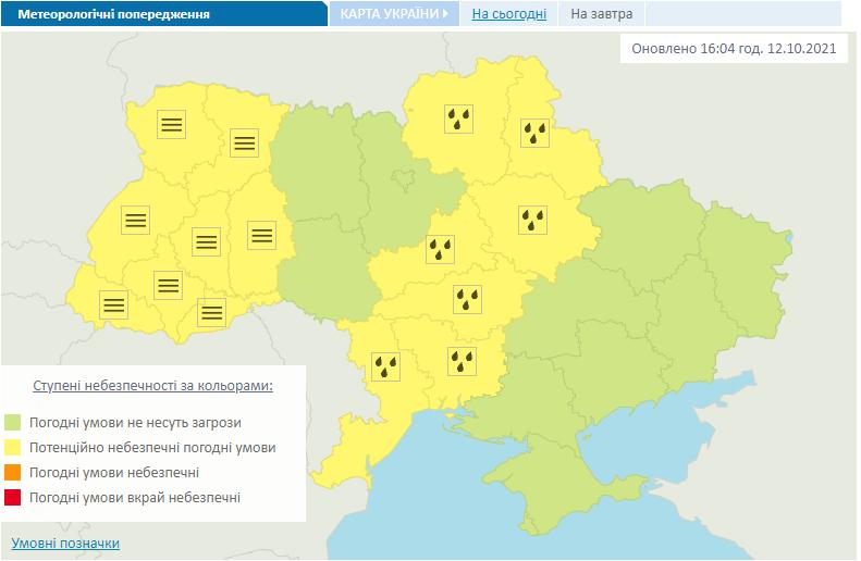 Предупреждение о дождях и тумане в Украине 13 октября.