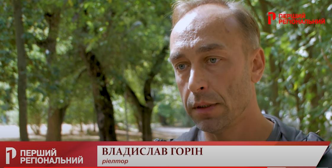 Риелтор Владислав Горин