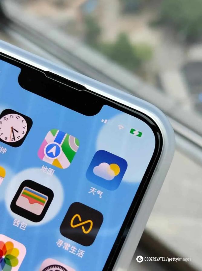 Ошибка с зарядкой на iPhone 13