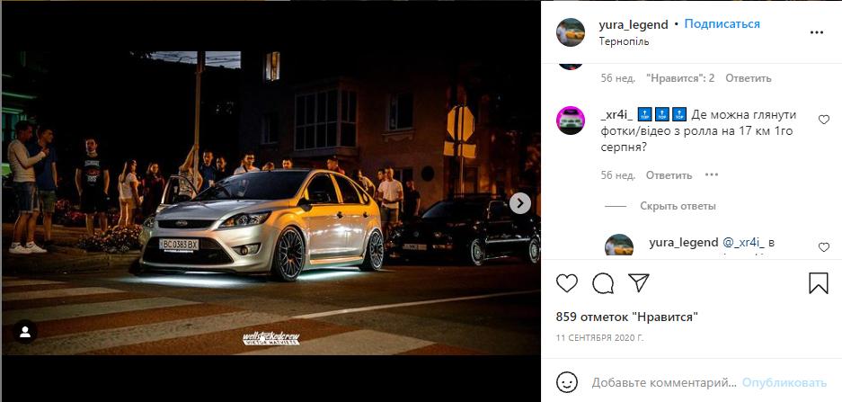 Юру просили показать видео с ночных гонок 1 августа