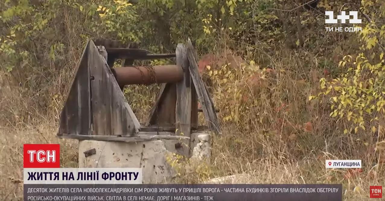 Часть села сгорела из-за воспламеняющихся патронов оккупантов