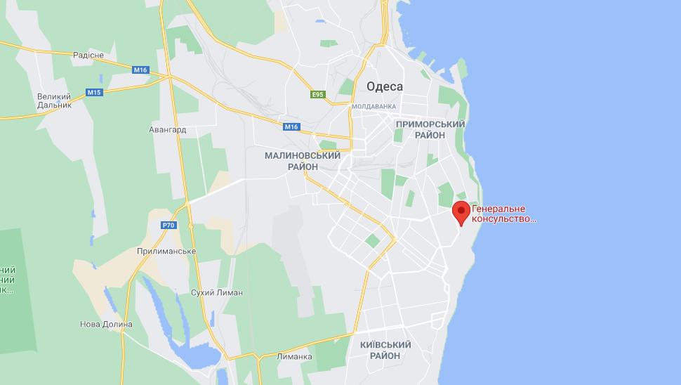 Генконсульство РФ в Одессе