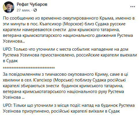 Новини Кримнашу. У нас локдаун із 16 березня 2014-го