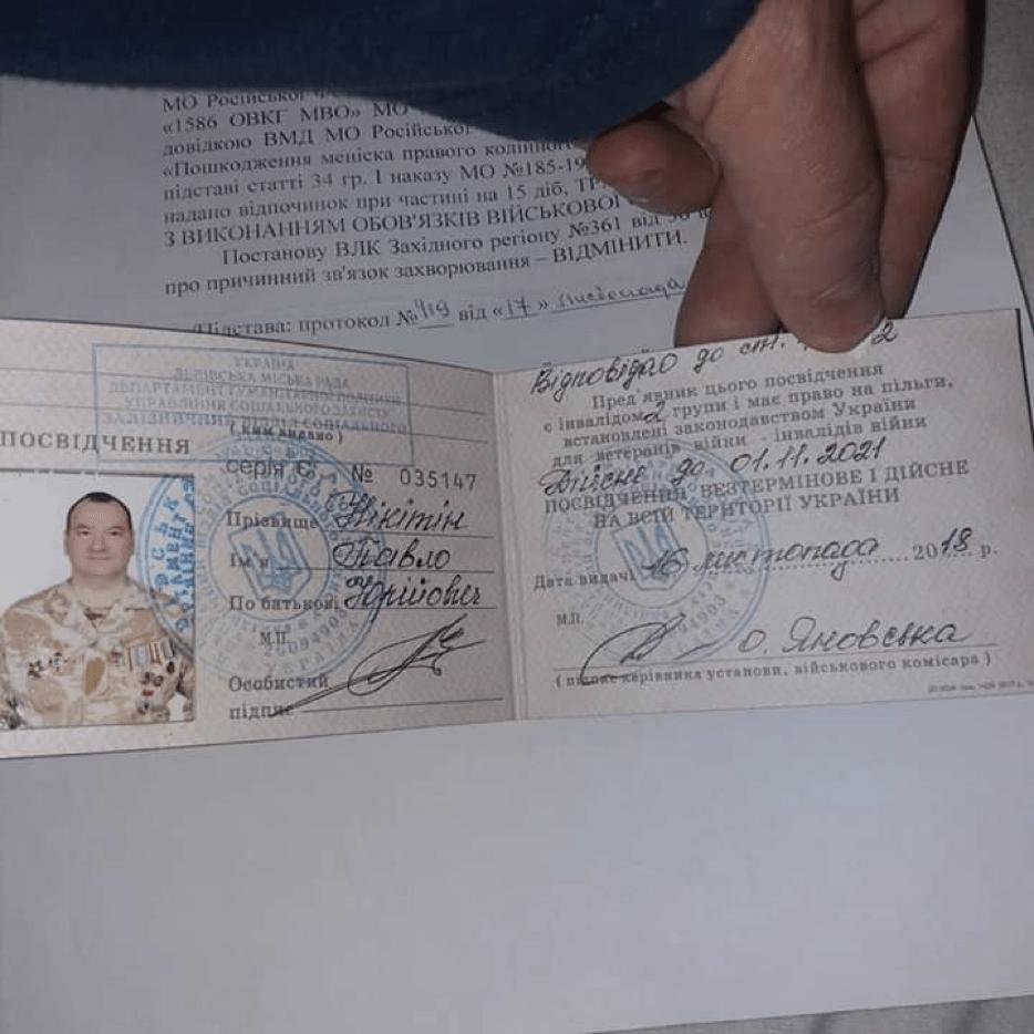 Никитин признал, что никогда не был в зоне боевых действий