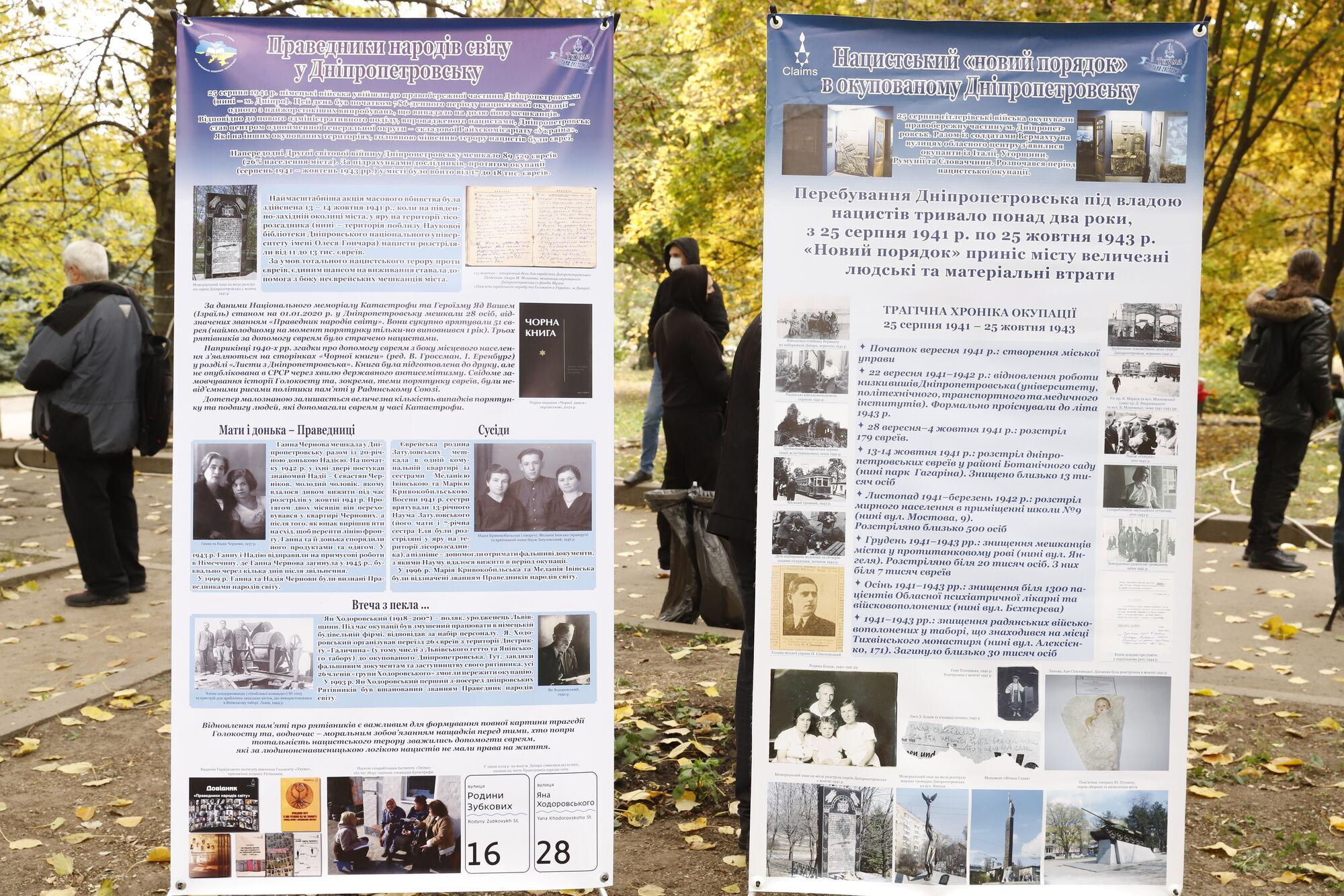 До 1941 года в Днепре проживало от 90 до 100 тыс. еврейского населения