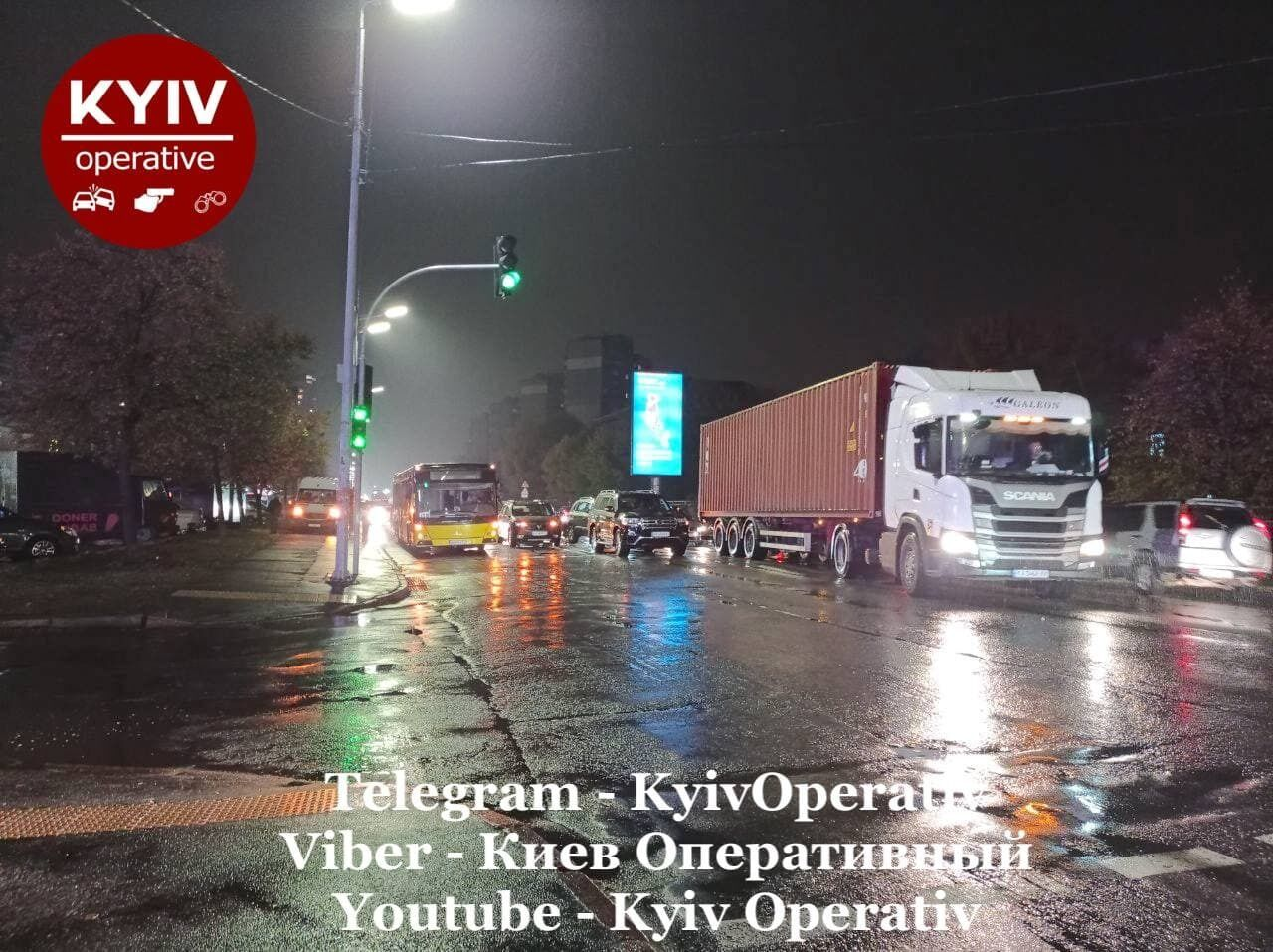 ДТП произошло на Харьковском шоссе