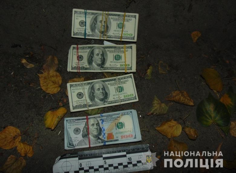 Виявлені гроші.