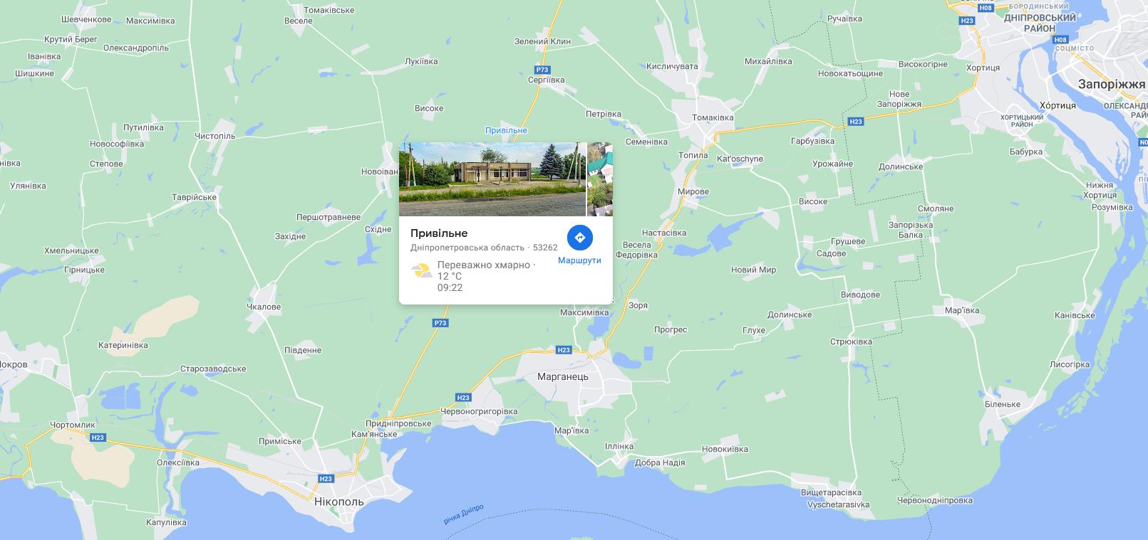 Поселок Привольное