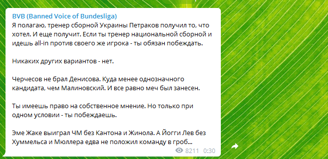 Андронов раскритиковал Петракова