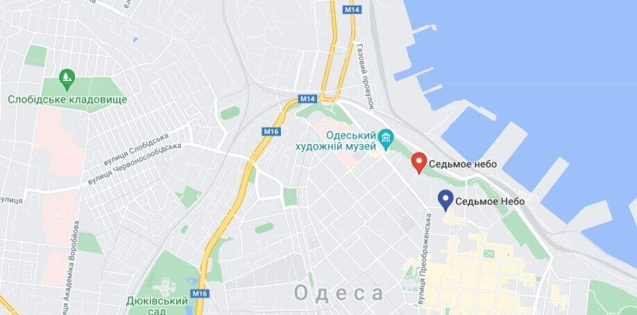 "ЖК ""7 небо"""