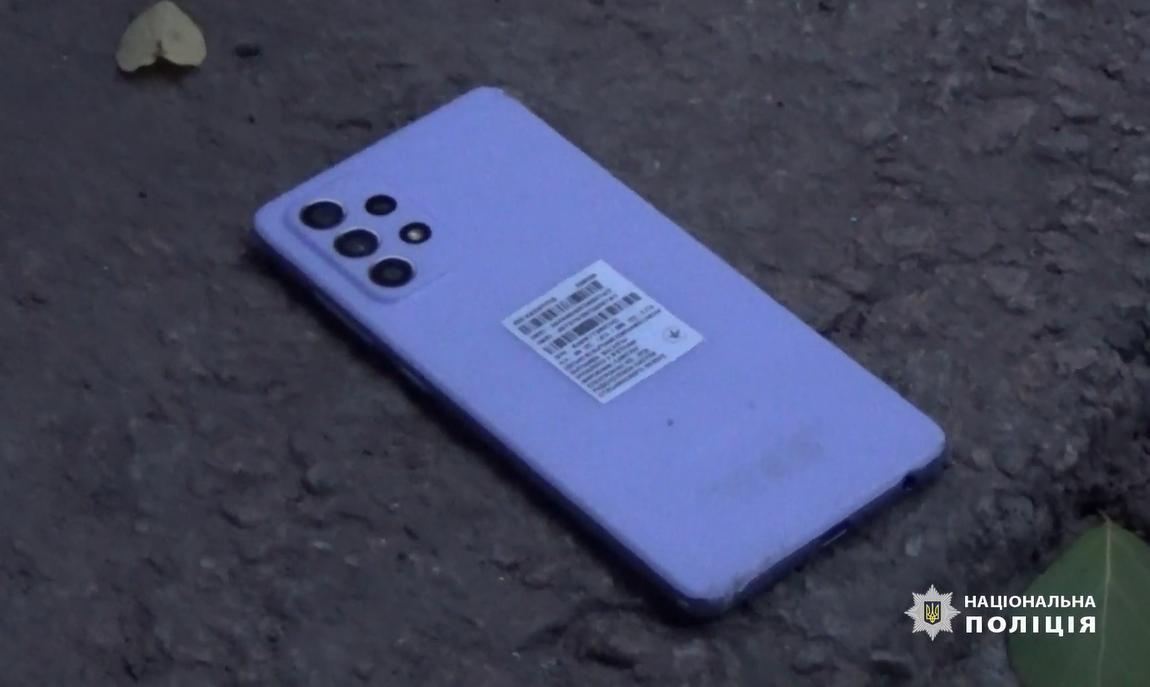 Вкрадений телефон був при загиблому.