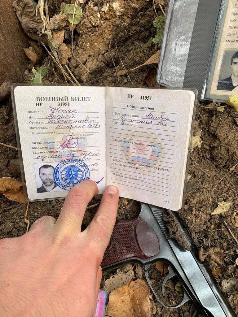 У задержанного при себе был российский паспорт.