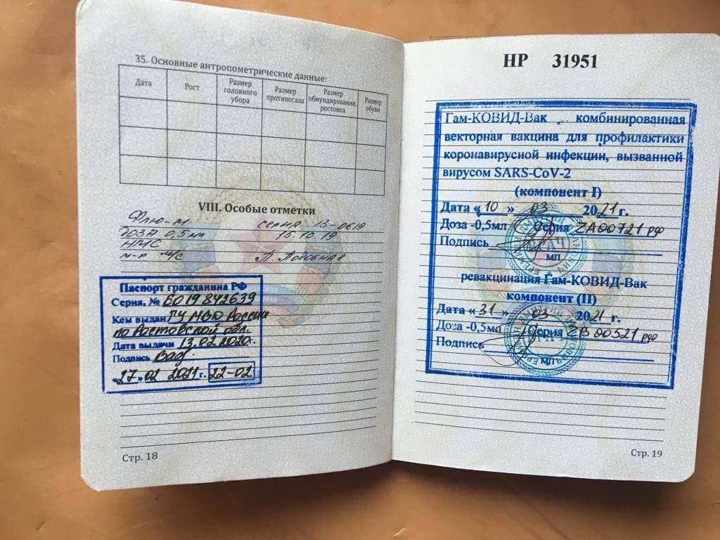 Задержанного зовут Андрей Косяк.