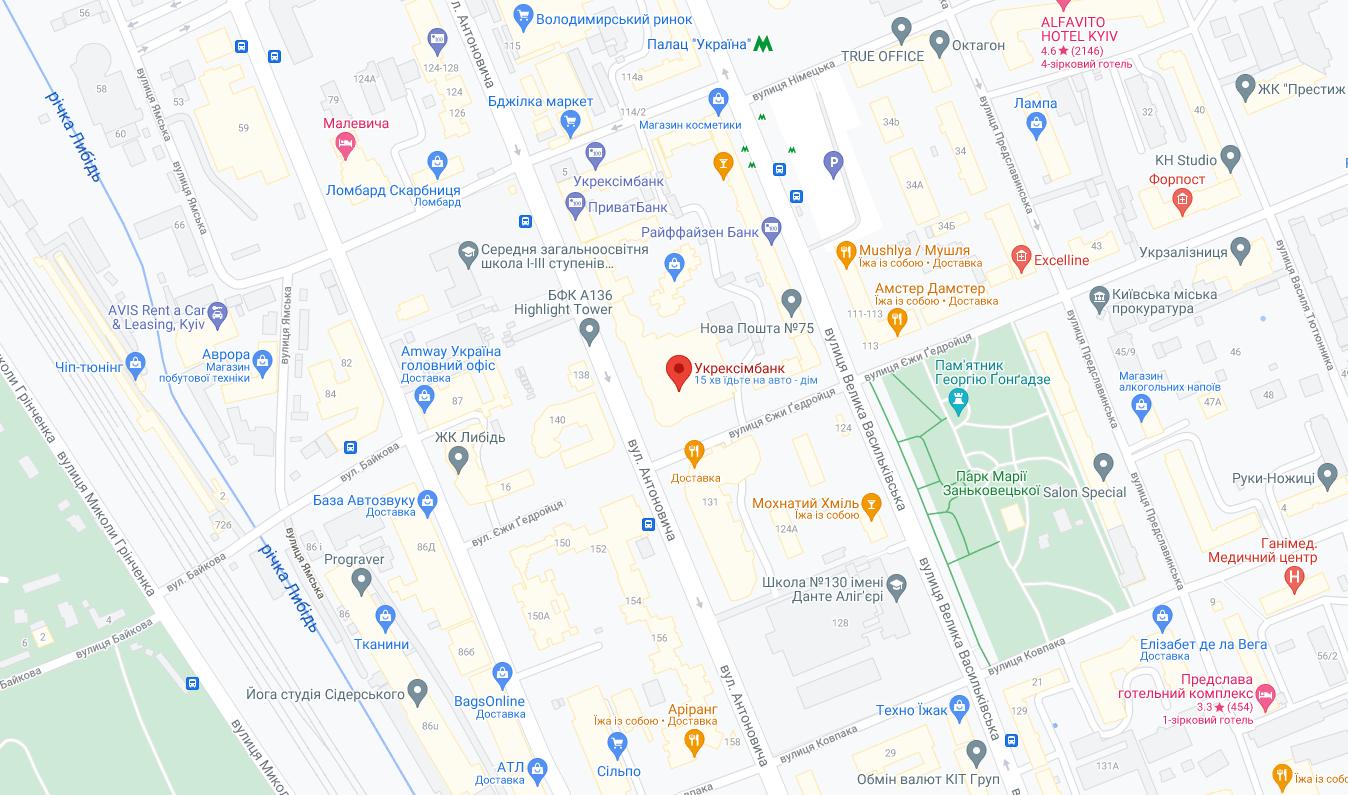 Укрэксимбанк на улице Антоновича
