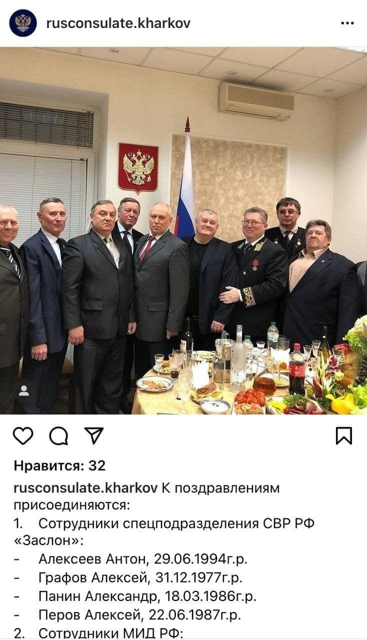 Сотрудники ФСБ и коллаборационисты.