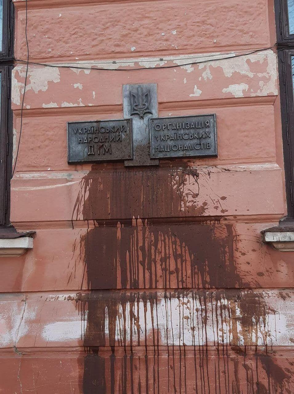 Фасад із табличками облили фарбою