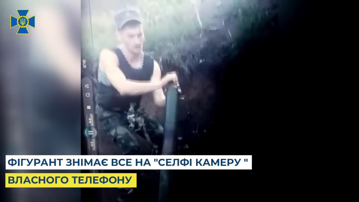 Видео на телефоне задержанного