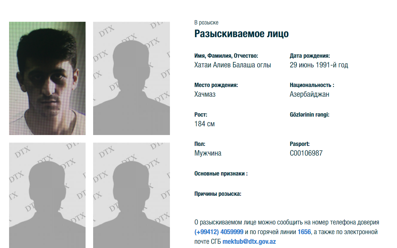 Розшукуваний в Азербайджані Хатаї Алієв