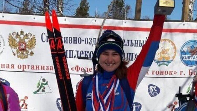 Марія Корнєєва