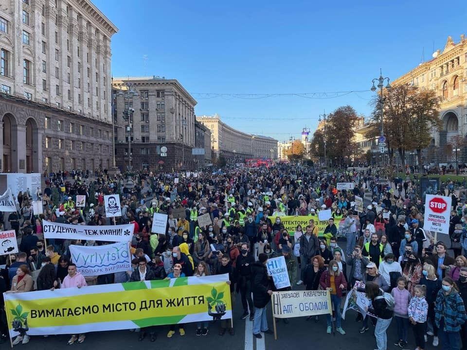 Активисты направлялись к КГГА