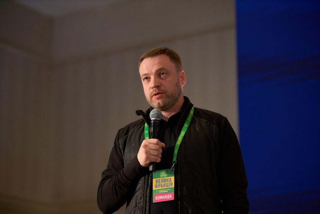 Денис Монастирський.