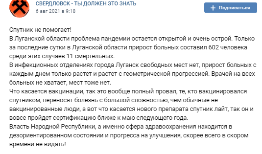 """Авось пожалеют!"" – нова стратегія ОРДЛО і РФ"