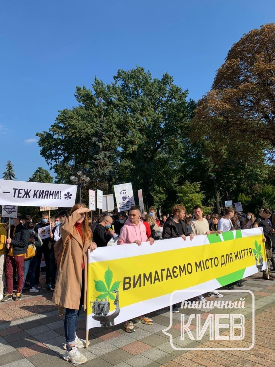 """В столице провели """"Марш за Киев"""": участники требовали более ста реформ. Фото и видео"""