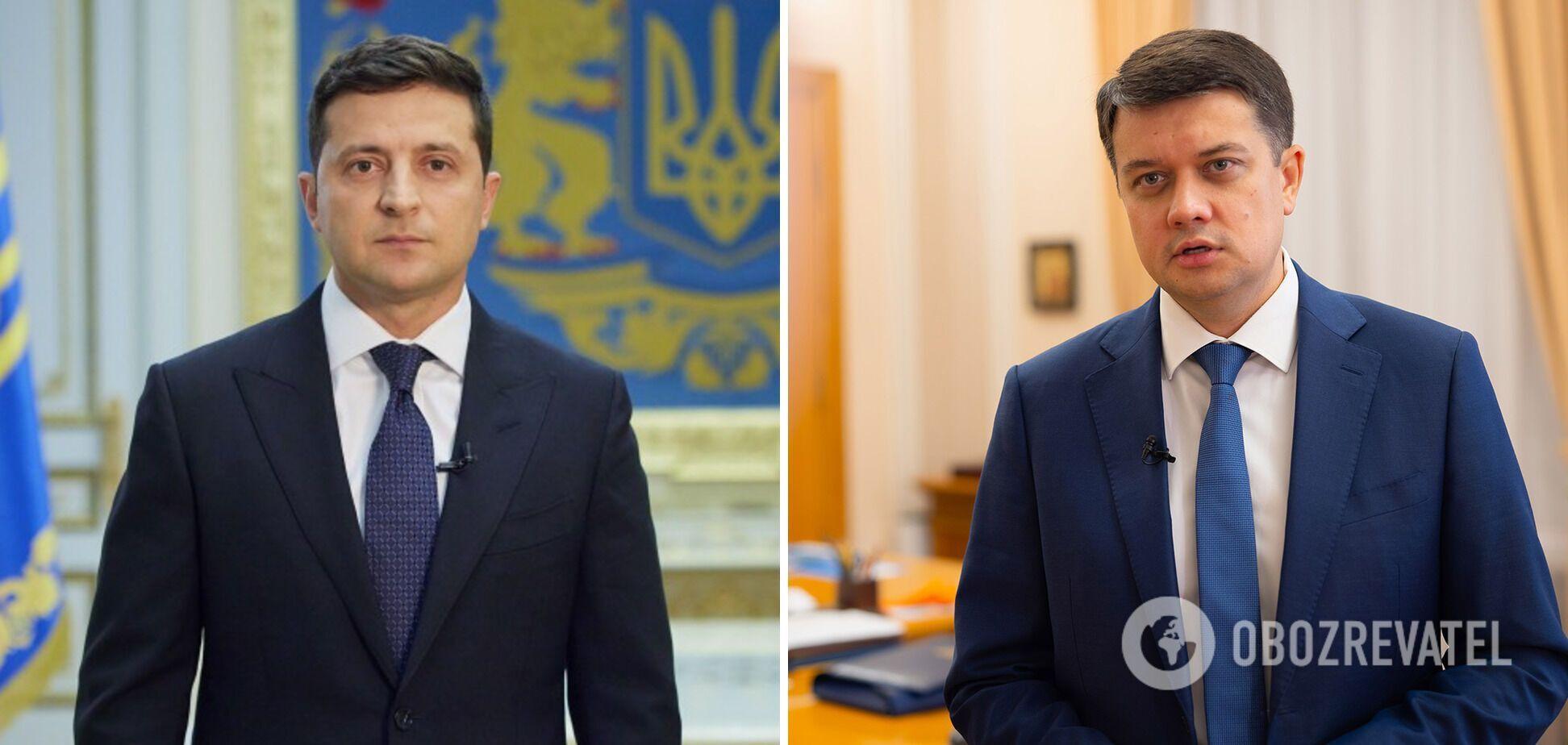 Володимир Зеленський і Дмитро Разумков