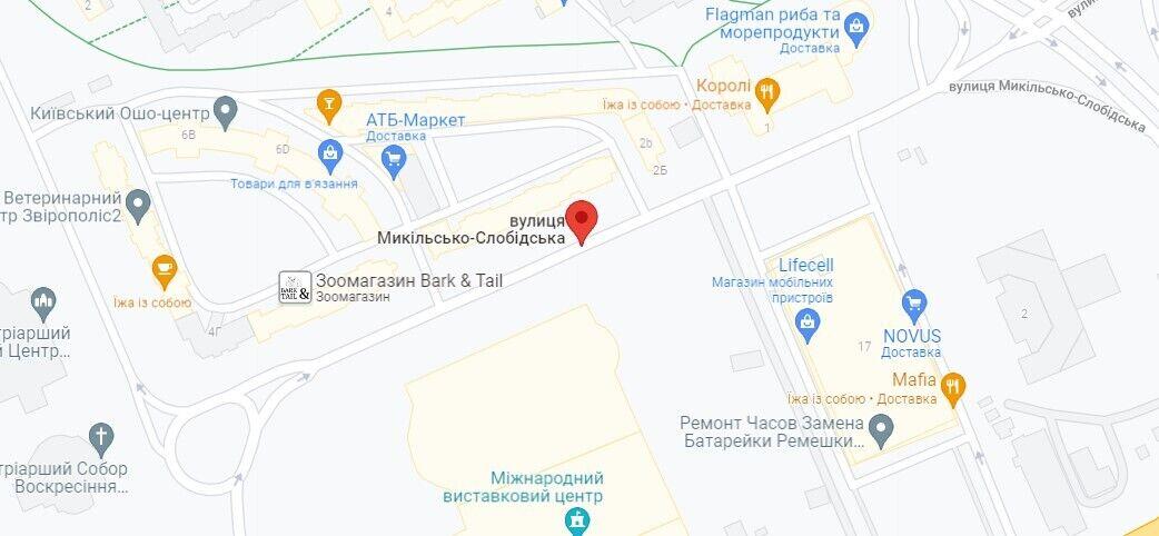 ДТП произошло на ул. Никольско-Слободская
