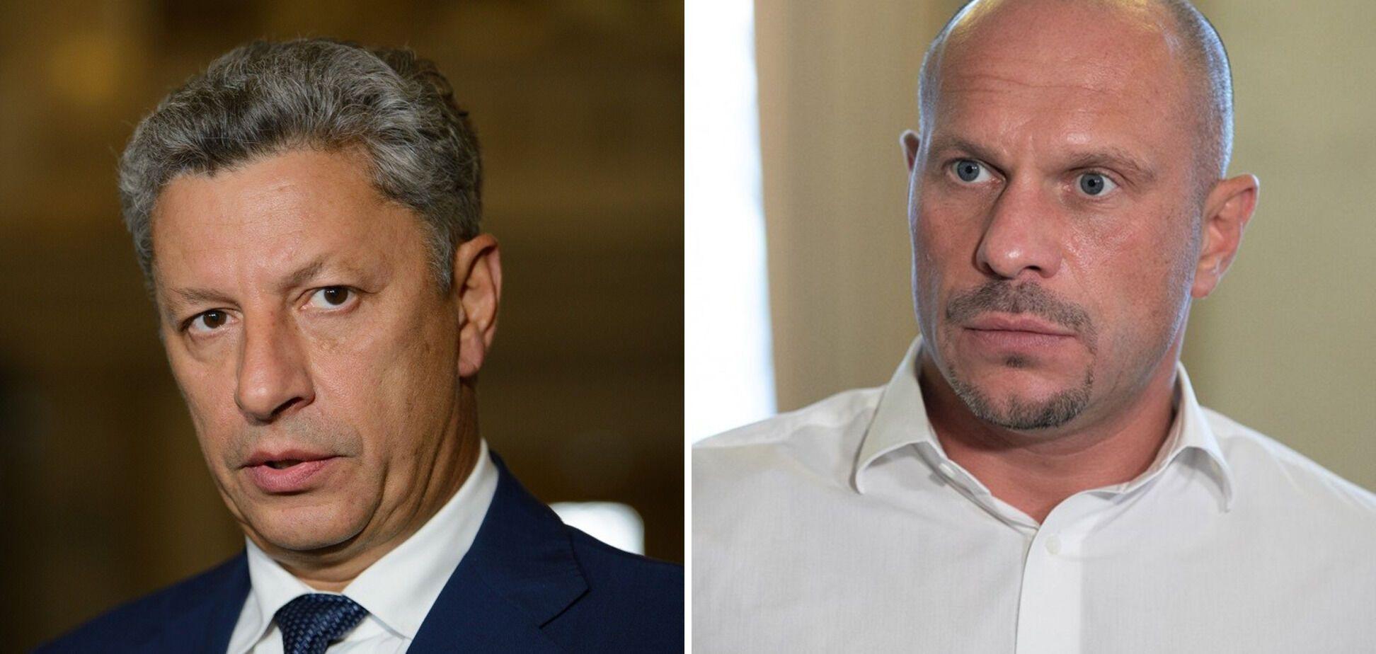 Юрий Бойко и Илья Кива