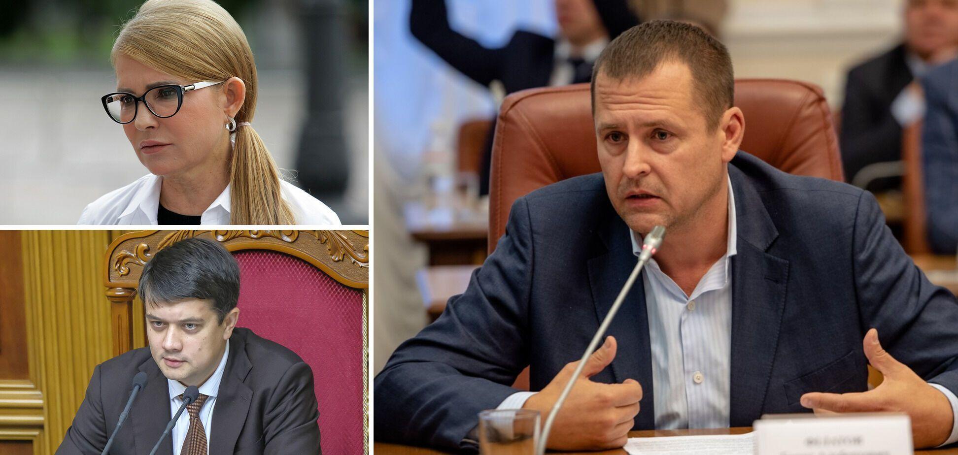 Филатов раскритиковал Тимошенко и Разумкова