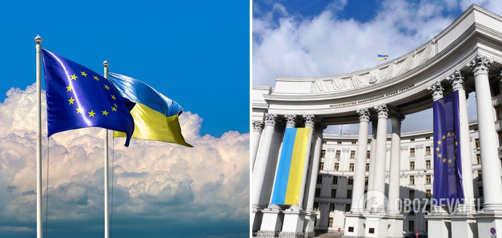 Глава МИД отметил, что Украина по-своему давит на ЕС, требуя предоставить европейскую перспективу