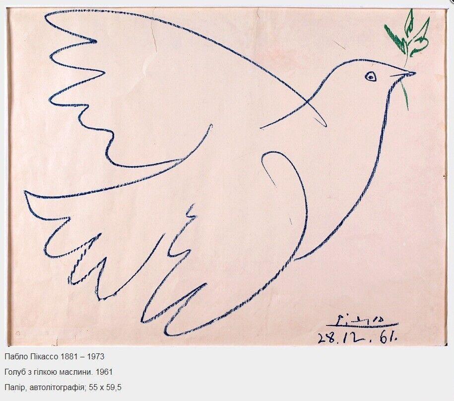 """Полотно Пикассо """"Голуб з гілкою маслини"""""""