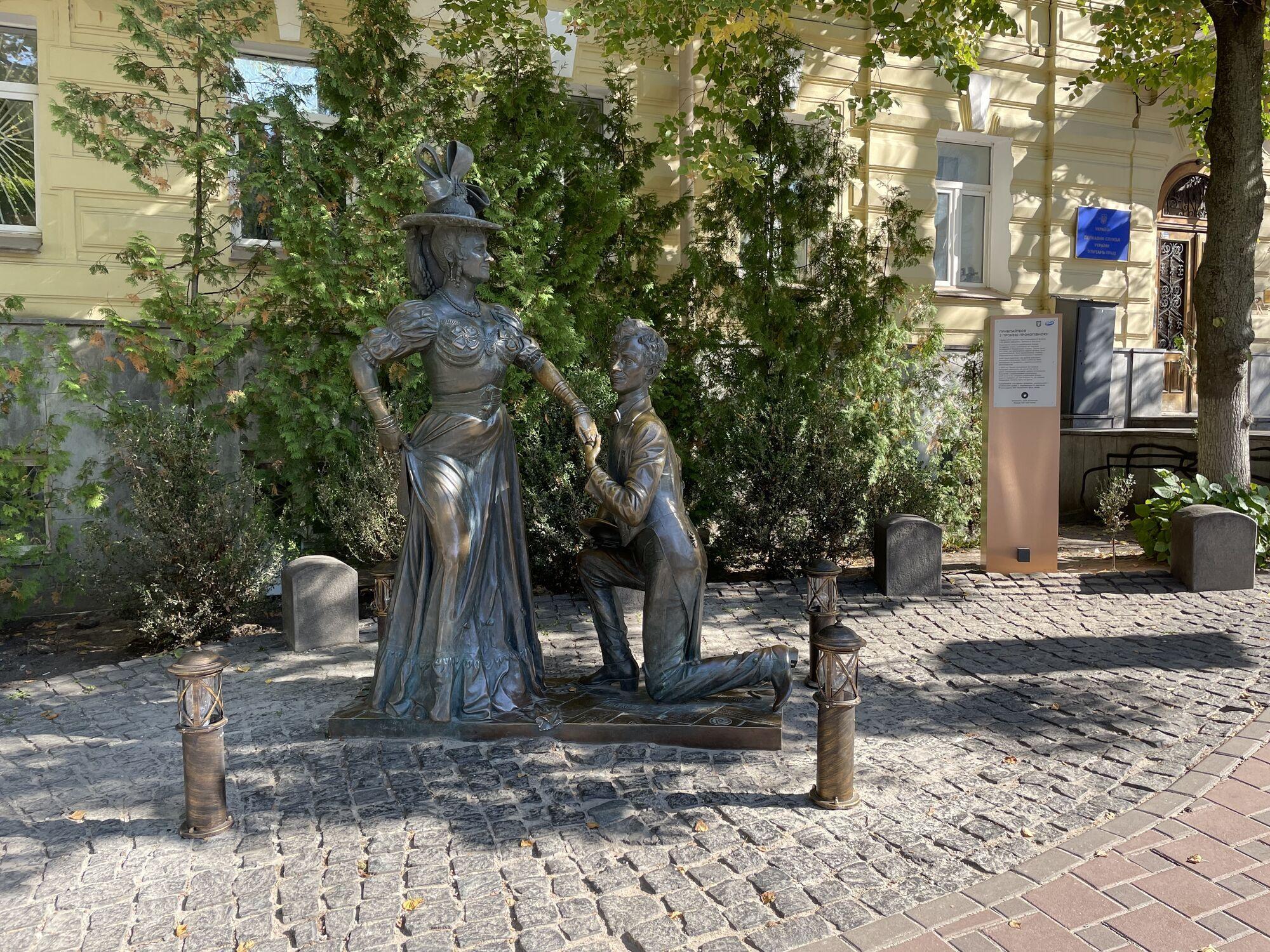 """Пам'ятник фільму """"За двома зайцями""""."""